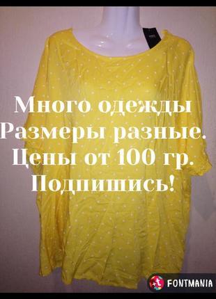 🌺🌿🌼милая блузочка ,натуральная ткань .🌺🌿🌼