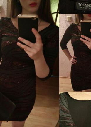 Платье вечернее, фирмы topshop + клатч в подарок