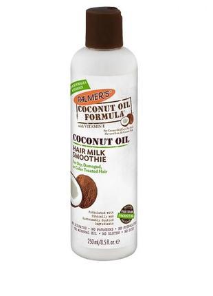 Palmer's coconut oil formula восстанавливающее молочко для волос, 250 мл1 фото