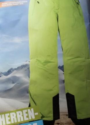 Лыжные штаны crivit sports