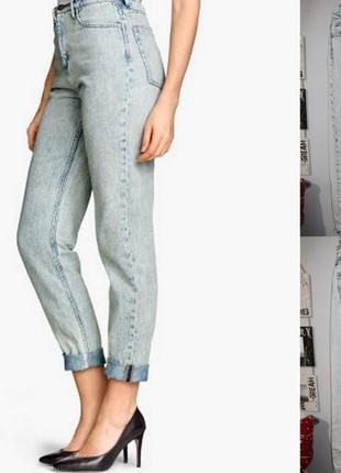 Mom джинсы с высокой талией голубые h&m