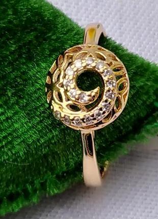 Позолоченное кольцо р.19 с цирконами, позолота, xuping