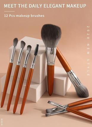 Кисти для макияжа с чехлом mange 12 штук