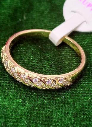 Позолоченное кольцо р.20  с цирконами, позолота 585 пробы