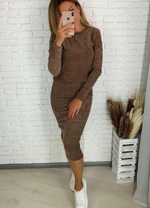 Костюм женский коричневый