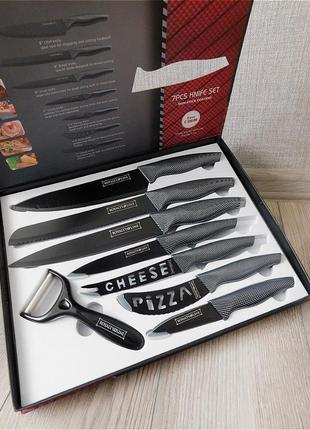 Набор ножей 8 предметов royalty line