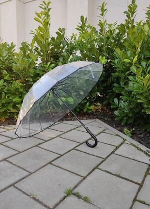 Стильна прозора парасоля парасолька зонт зонтик прозрачный