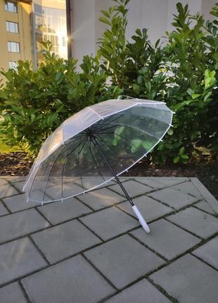 Прозора парасоля на 16 спиць прозрачный зонт зонтик трость