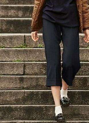 Кюлоты # брюки