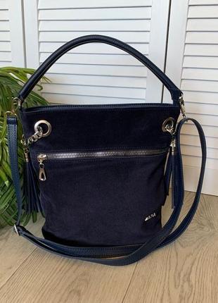 Новая сумка-мешок натуральная замша