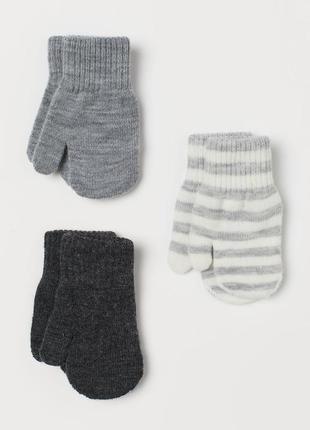 Варежки рукавички h&m