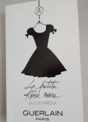 Пробник guerlain la petite robe noir