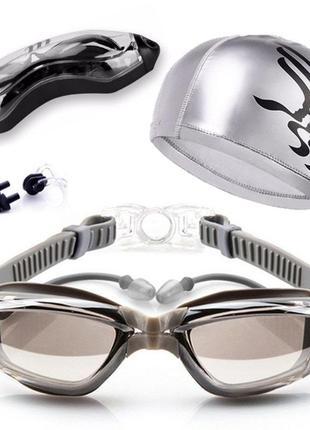 Очки, шапочка, чехол, зажим, беруши для плавания и бассейна. набор, мужской, женский.