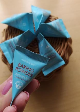 Скраб в пирамидках etude house baking powder crunch pore scrub