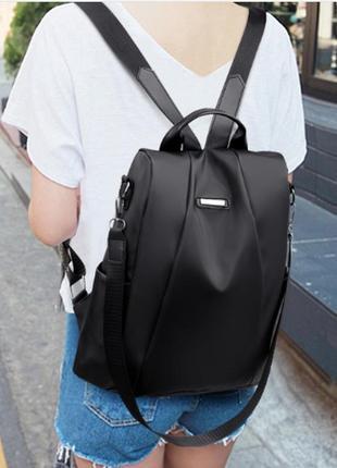Рюкзак женский, нейлон