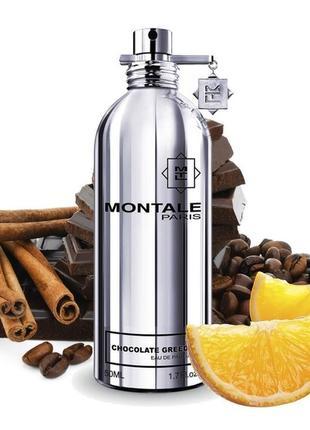 Montale chocolate greedy парфюмированная вода (оригинал) - распив от 1 мл (prf)