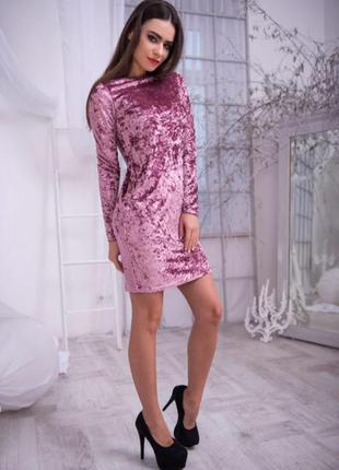 Сиреневое велюровое платье
