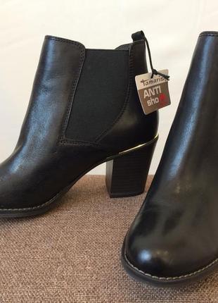 Сапожки tamaris сапоги черевики