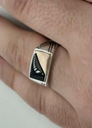 Печатка,пеостень,кольцо