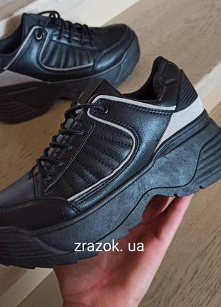 Черные кроссовки ботинки осенние эко кожаные демисезонные