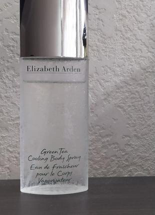 Elizabeth arden green tea cooling cooling body spray