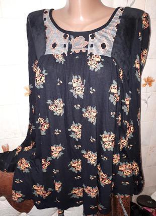 Блуза разлетайка вышиванка