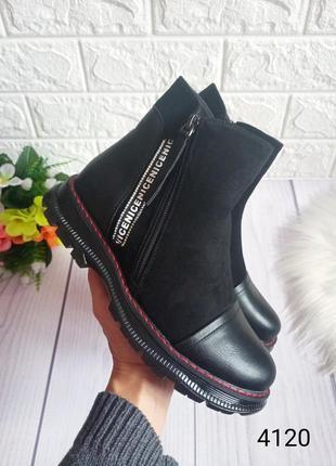 Акція .ботинки женские весна осень