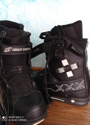 Ботинки сноубордические crazy creek 41р