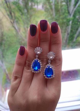 Элегантные синие серьги