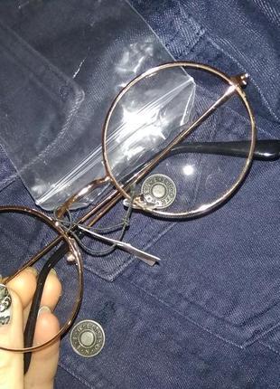 Ура!! очки имиджевые круглые ,прозрачные стекла🍁