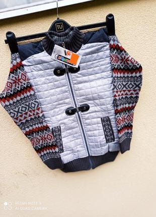 Кофта куртка кардиган