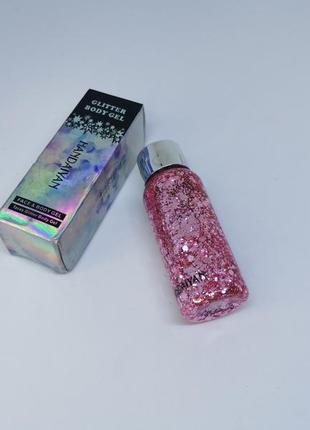 Глиттер гелевый / блестки / шиммер для тела и волос розовый