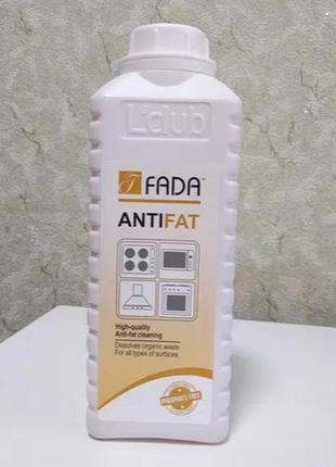 Фада антижир средство от пригоревшего жира и нагара, засіб від застарілого жиру