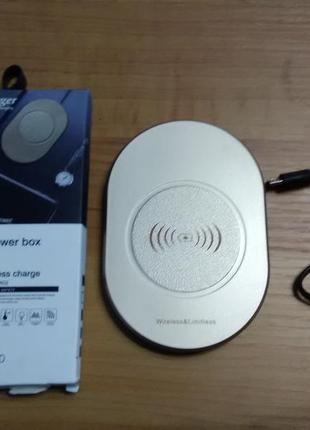 Зарядний пристрій безпровідний wireless power box qi (зарядка беспроводная)