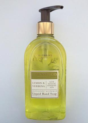 Рідке мило для рук з лимоном і вербеною essense & co. 300 мл. нове мило! жодного разу