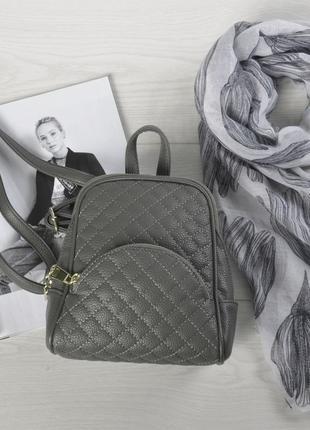 Стильный городской мини рюкзак серый