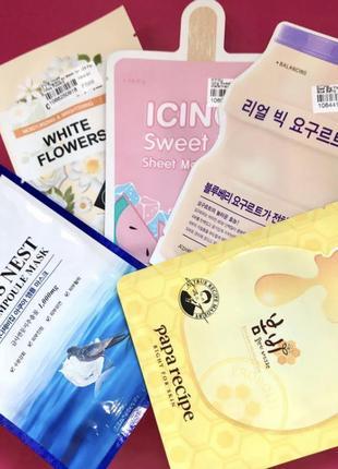 Корейские тканевые маски для лица оригинальная корейская косметика распродажа