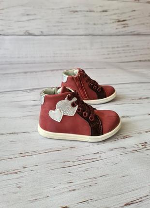 Ботинки для девочек clibee 20-25