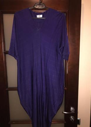 Длинное платье для дома