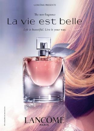 La vie est belle lancome духи из дубая