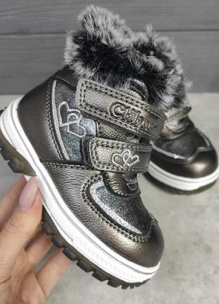 Зимние ботинки от clibee 21-26