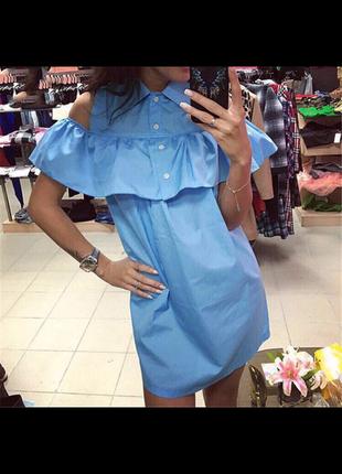 Платье модное китай