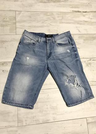 Чоловічі шорти reserved, мужские шорты