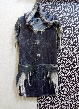Карнавальный костюм хэллоуин зомби ходячие мертвецы бомж нищий