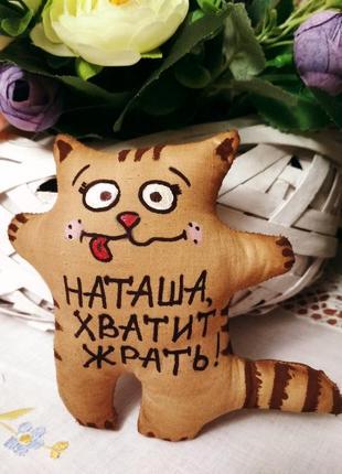 Кофейные коты, ароматный декор для дома, интерьерная кукла, подвеска в авто, магнит.
