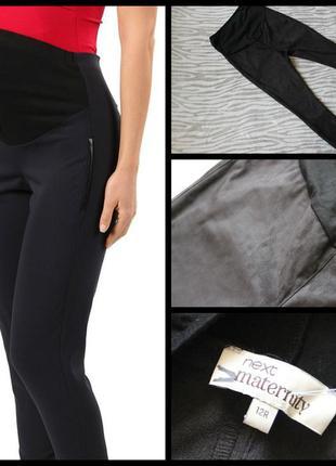 Next maternity.шикарные штаны для беременных.