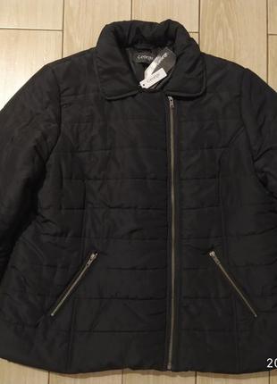 Куртка легкая на синтепоне