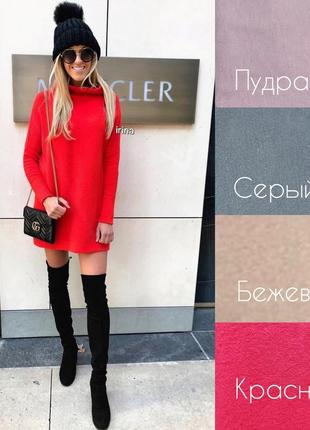 Платье - туника, женское, модное, свободное, oversize, теплое,🍁повседневное, до 48р💗крас.