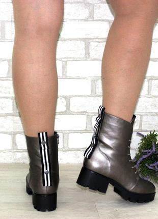 Ботинки женские осенние.  ботинки зимние