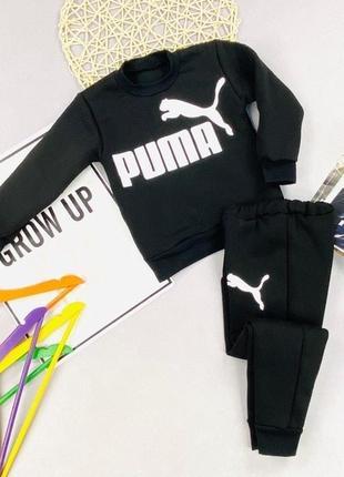 Спортивный костюм puma 92-140 см